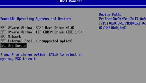 Article: Kace Imaging - Capture UEFI Partions VM Workstation